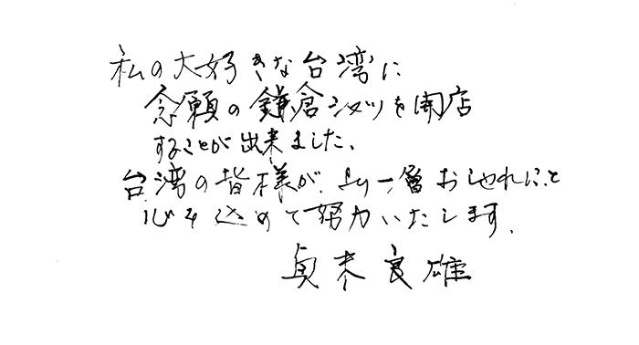 tai_04