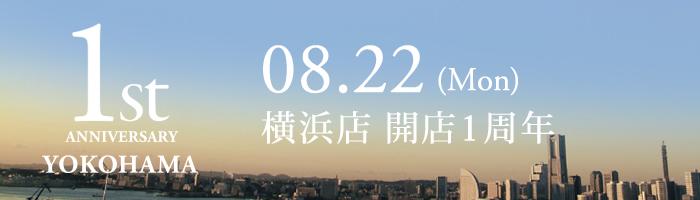 1608Yokohama