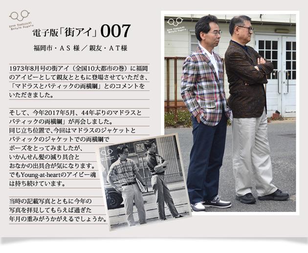 machiai007